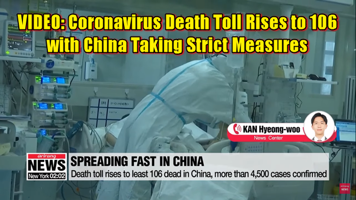 VIDEO: Coronavirus Death Toll Rises to 106  with China Taking Strict Measures